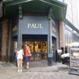 『ブーランジェリー巡りその3 PAUL』の画像