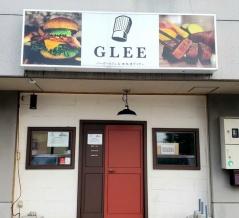 山室にあるバーガーカフェ&鉄板焼ダイナー『GREE(グリー)』が閉店してる。