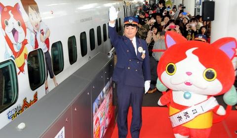 九州新幹線「妖怪ウォッチ」車両、熊本に現る!