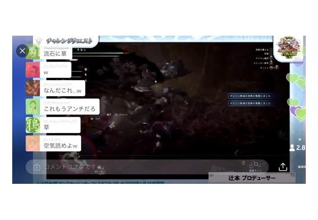 【悲報】『モンハンワールドアイスボーン』バイオコラボ紹介中、プロハンが参戦し地獄絵図にwwwwwwwwwwwwwww