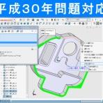 3DCADで設計を楽しむ