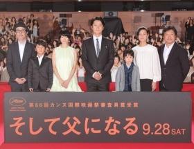 「そして父になる」が100万人突破でV2!松本人志監督「R100」は初登場7位