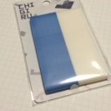 『5mm 四方の付箋も作れる! ヤマト フィルム付箋「CHIGIRU」』の画像