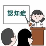 『【第32回まちゼミ講座】講座番号087『認知症と難聴、補聴器について』【申込受付7月21日~開始!】』の画像