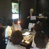 『6月例会『環境を守り、健康を守る』地域活性化委員会』の画像