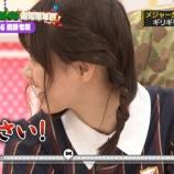『【乃木坂46】西野七瀬 バナナマン日村に『うるさい!』』の画像