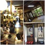 『おすすめ観光コース☆坂本龍馬・伏見の酒蔵めぐり』の画像