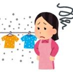 大雨の中で洗濯物を干しっぱなしにしてたら嫁がキレ出した。すでに濡れてたし遅いやん