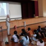 『小学校で講演』の画像