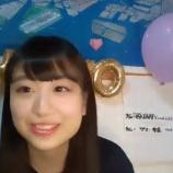 『[動画]2020.04.30(20:56~) SHOWROOM 「=LOVE(イコールラブ) 瀧脇笙古」@個人配信【イコラブ】』の画像