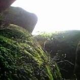 『鬼岩』の画像