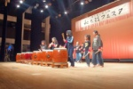 和太鼓フェスタが開催されてました~2/15(金)@星の里いわふね~