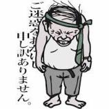 『※退店【鶯谷風俗】「柘榴 壇(27) Hカップ」~若妻とエッチな体験談~【同嬢レポ4本目!コスパ良!他レポと比較して読んでください!】』の画像