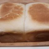 『日本風の食パンを作りたい④』の画像