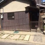 『おススメ! 京都★賃貸★貸家 御室仁和寺』の画像