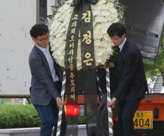 【悲報】 ムンジェインさん 北朝鮮から花を贈られ絶頂 「政府で半永久的に保存する!」