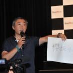 欅坂46、メンバーとスタッフの信頼関係が崩壊・・・