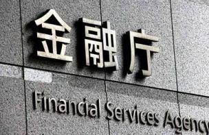 金融庁、新たな仮想通貨交換業者を登録 マネーパートナーズグループとして2社目