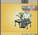 銀行強盗「金を出せ」 銀行員「こちらでお待ちください」 →ソファに座って待っていた男を現行犯逮捕