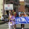 2015年横浜開港記念みなと祭国際仮装行列第63回ザよこはまパレード その89(横浜い~じゃん)