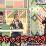 『欅坂46 2期生井上梨名、けやかけMC澤部さんの顔を見て爆笑する!【欅って、書けない?】』の画像