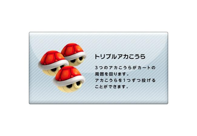【悲報】新入社員さん、マリオカートで1位でゴール寸前の社長に赤甲羅をぶつけてしまう、、、、