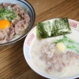 『【うどん】肉饂飩 とみ坂 (神奈川・横浜)』の画像