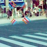 『【乃木坂46】℃-ute鈴木愛理 まいやんとの渋谷早朝撮影の模様をブログにアップ!!【Ray3月号】』の画像