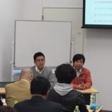 『casitaミーティング』の画像