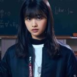 『現在活動休止中の欅坂46原田葵からメッセージが!!!』の画像