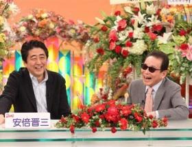 爆笑問題、安倍首相のいいとも…太田「クソ面白くねぇトーク」田中「確かにつまらん」