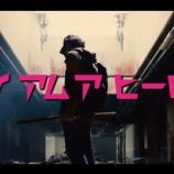 『実写化! 映画『アイアムアヒーロー』予告編!』の画像