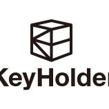 『大量保有報告書 KeyHolder(4712)-ユナイテッドエージェンシー(差入株券担保解除)』の画像