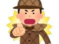 「探偵!ナイトスクープ」新局長は松本人志