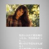 『これはwww 桜井玲香さん、乃木坂46卒業後も相変わらずのポンコツぶりを発揮しててワロタwwwwww』の画像