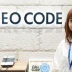 ジオコーホー|ジオコードの「魅力」を伝える広報ブログ