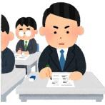 【すげぇ】ほぼ無勉強で『公務員試験』を受けた結果wwwwwwww