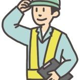 『東洋電装の作業着男子はみんな揃ってシャイボーイです』の画像