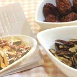 『おいしく食べてキレイになる♡ 「なつめチップ」神戸ではじめて販売スタートです♪』の画像