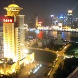 『上海旅行三日目②~上海テレビ塔と青島ビール』の画像