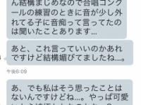 【乃木坂46】久保史緒里、加入前に彼氏がいたことが判明か!?!!?