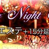 『◇ 癒しイベント!Candle Night Service ◇』の画像