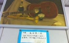 『ワンピース尾田栄一郎が中学生の頃描いた絵wwwwwwww』の画像