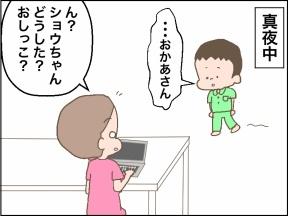 【4コマ漫画】待ってました!新学期スタート!