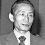 『漢江の奇跡の立役者、朴正煕大統領を追う』の画像