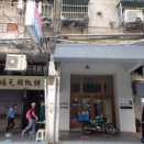 台湾・台北オススメの宿泊先『スターホステル台北駅』