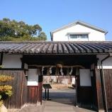 『清酒「福寿」醸造元 御影郷「酒心館」の酒蔵見学に行ってきました♪』の画像