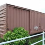 『放置貨車 ワム80000形ワム185405』の画像