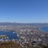 『【北海道ひとり旅】函館の旅 函館山『午前中も絶景が待っていました』』の画像