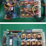 『レンジローバー シートメモリーコンピューター回路の修復と部品交換』の画像